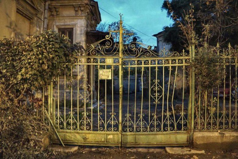 Bukarest Straßen