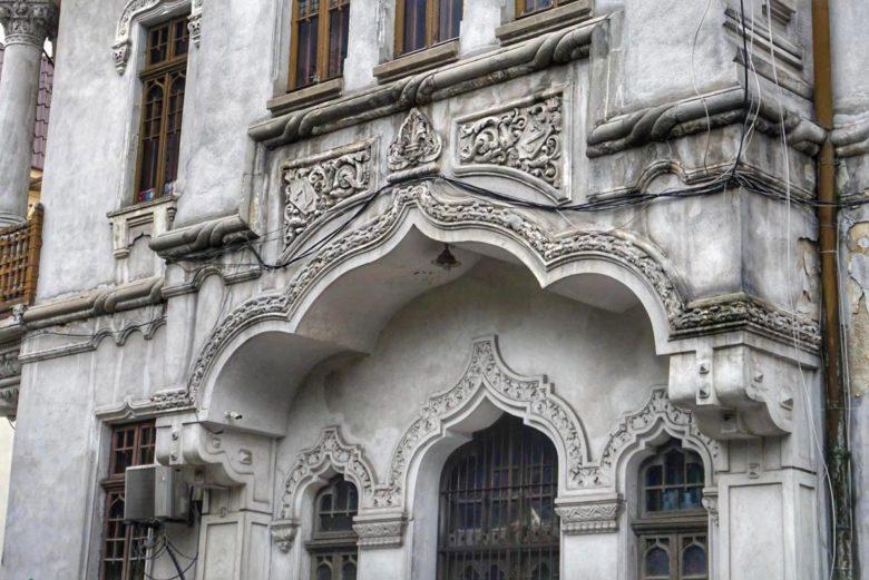 Bukarest historisches Gebäude
