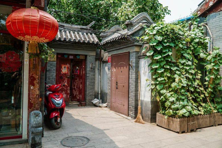 Eingang zu einem Hutong in Peking