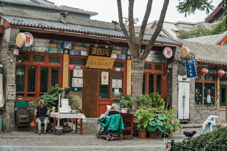 Gemütliches Leben in Hutongs