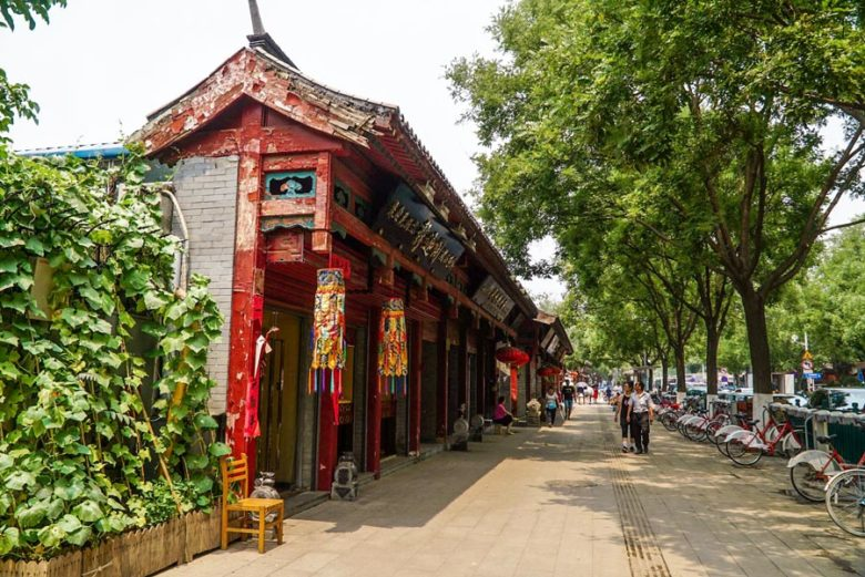 Beijing Sehenswürdigkeiten Hutongs