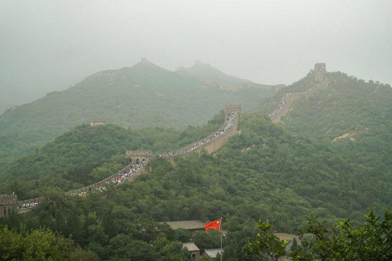 Nebel Chinesische Mauer Badaling