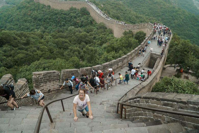 Große Mauer Badaling Steigungen