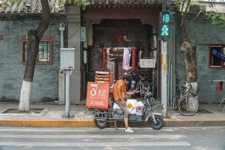 E-Roller in Beijing