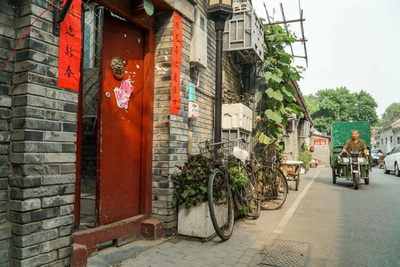 Leben in Hutongs Beijing