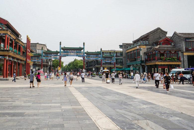 Qianmen Historic Street Beijing