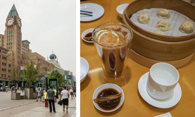 Wangjujing Street Peking