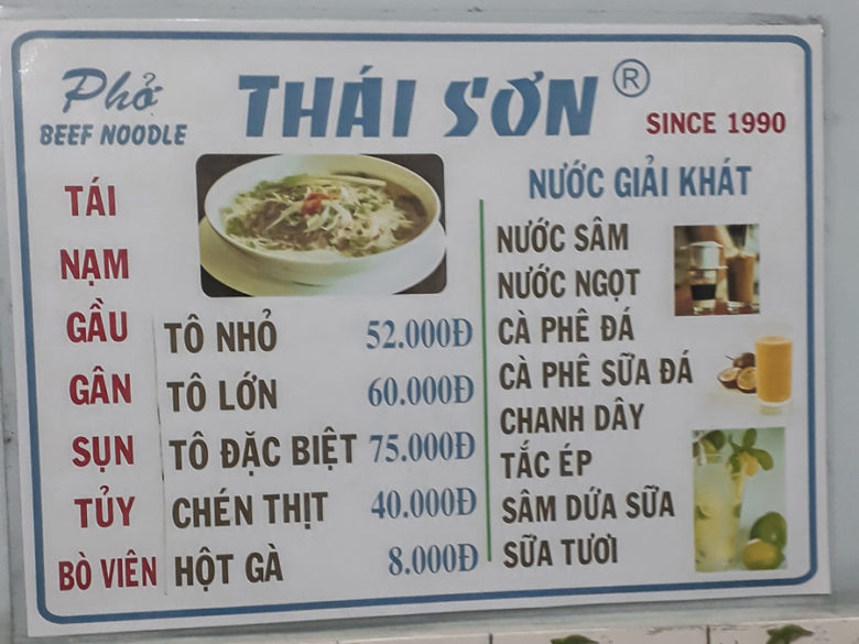 Pho Thai Son Ho-Chi-Minh-City