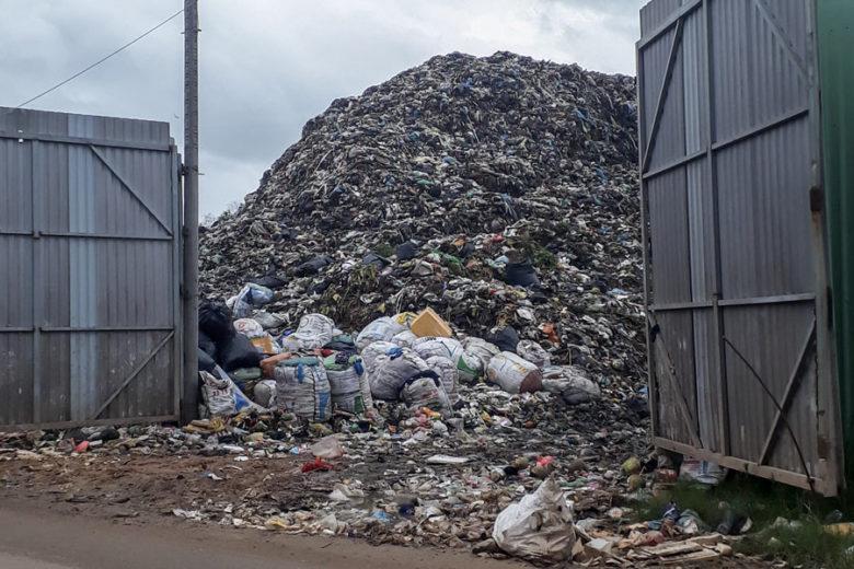 Phu Quoc Vietnam Mülldeponie