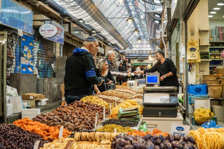Jerusalem Mahane Jehuda Market
