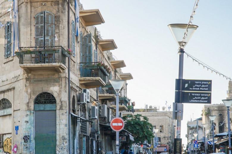 Israel Kurztrip Tipps Schilder